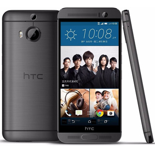 Htc One M9+ Plus Hima Ultra M9pt M9pw 3gb 32gb