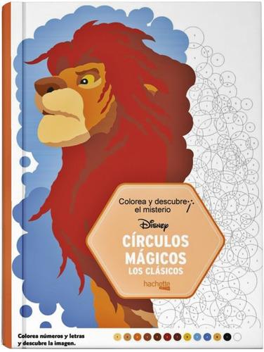 Imagen 1 de 4 de  Colorea Y Descubre El Misterio- Círculos Mágicos (clásicos)