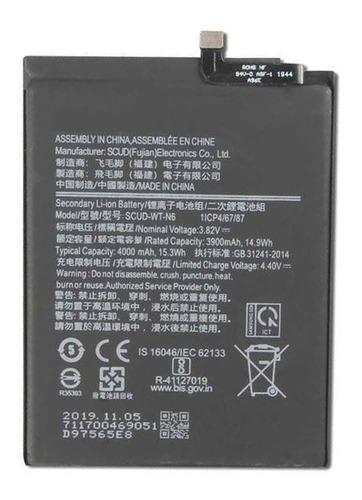 Imagen 1 de 3 de Bateria Samsung A10s Garantía | Caribe Sur Store ®