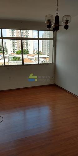 Imagem 1 de 12 de Apartamento - Vila Gumercindo - Ref: 14526 - V-872523