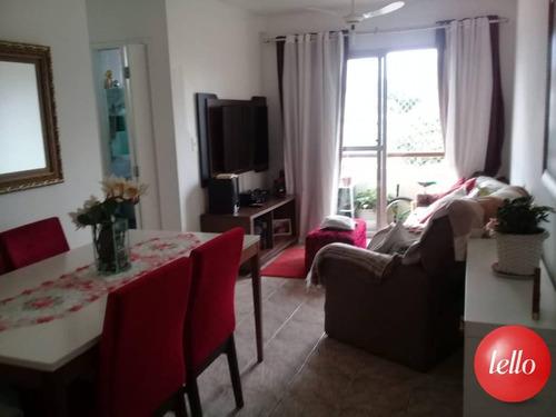 Apartamento - Ref: 7208