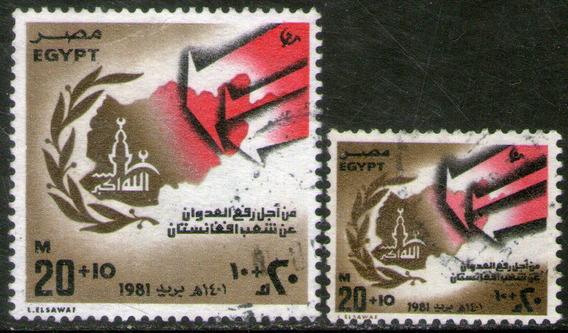 Egipto 2 Sellos Usados Sobretasa Para El Pueblo Afgano 1981