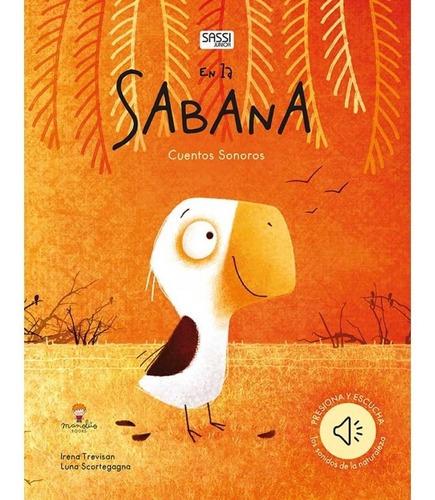 Libro Infantil En La Sabana Cuentos Sonoros Manolito Sonidos