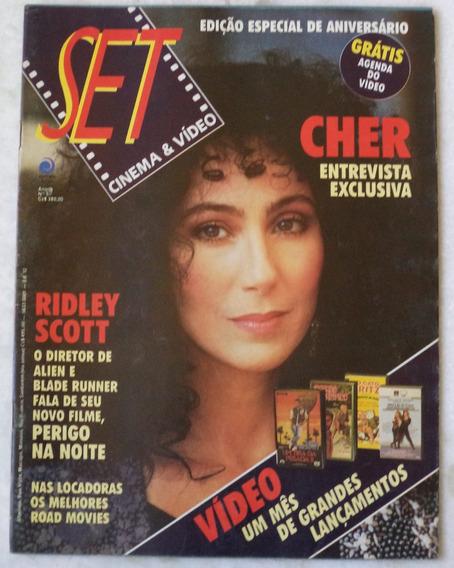 Revista Set Cinema E Vídeo Nº 12