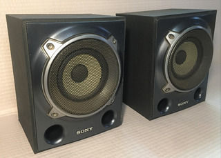 Bafles Parlantes Satelitales Sony Muteki Ss-srp5000
