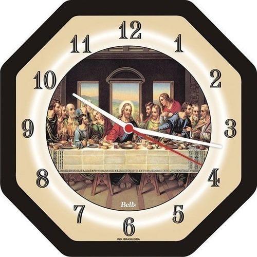 Relógio De Parede Santa Ceia Oitavado