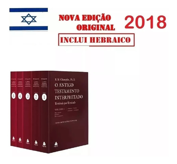 Antigo Testamento Interpretado Champlin 5 Volumes 2018