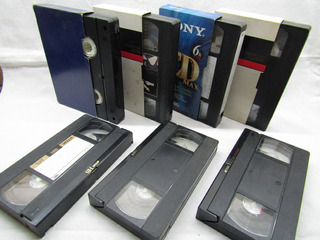 Cassettes Video Vhs Lote X 7 Unidades Pcio. Total