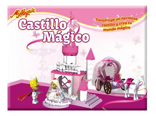 Imagen 1 de 1 de Castillo Mágico Mi Alegría