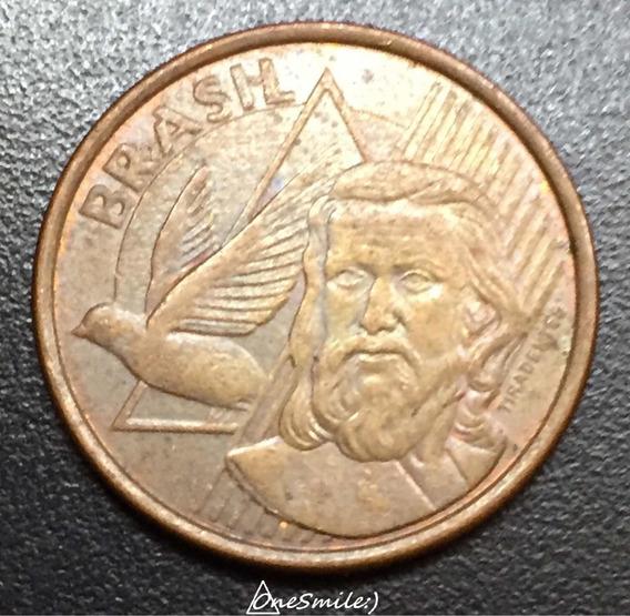Onesmile:) Moneda Brasil 2010 25 Centavos
