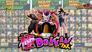 Dragón Ball Dokkan Battle +1500 Piedras