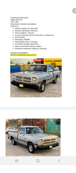 Dodge D 250 115