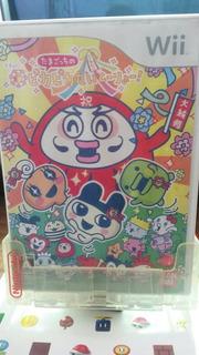 ** Tamagotchi Party On Para Tu Nintendo Wii O Wii U **