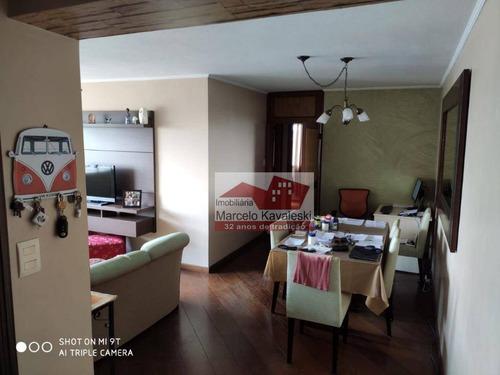 Imagem 1 de 5 de Apartamento Com 2 Dormitórios À Venda, 99 M² Por R$ 650.000 - Vila Dom Pedro I - São Paulo/sp - Ap12945
