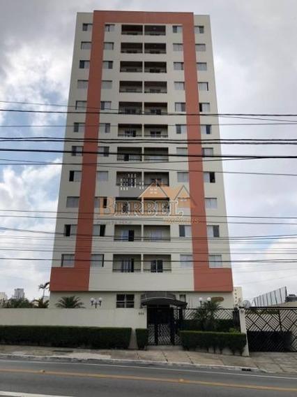 Apartamento Vila Formosa - 4662