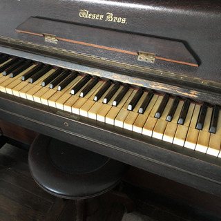 Piano Weser Brothers - Made In Usa New York - Excelente