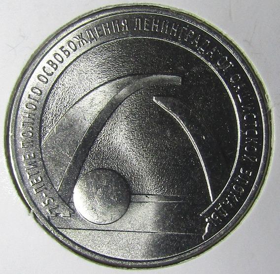 Rusia Moneda 25 Rublos 2019 Aniversario 75 Liberacion Nazi