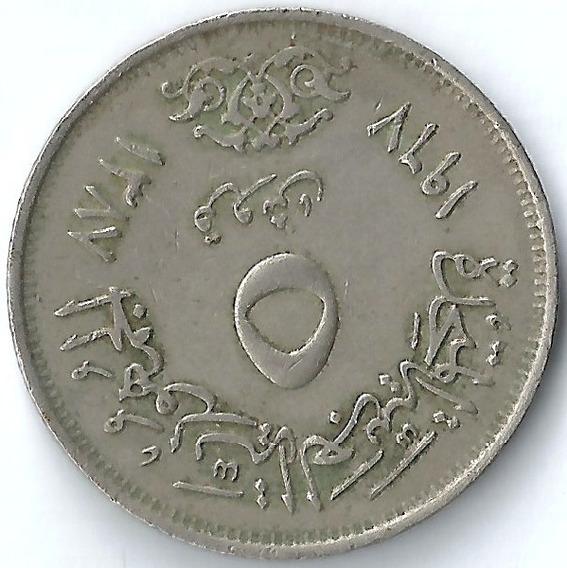 Egipto 1967 5 Qirsh Piastras Halcón Único Año L16719