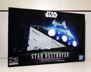 Star Wars Star Destroyer 1/5000 Lighting Model Bandai
