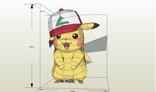 Pikachu Molde Para Armar Papercraft A Color - Promo 2x1
