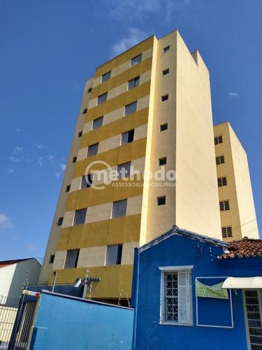 Apartamento - Ap00574 - 68213766