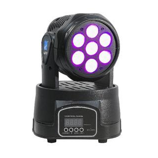 Cabezal Movil Led Big Dipper Lm70 LG Wash Laser Verde 2 En 1
