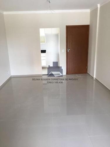 Apartamento-padrao-para-venda-em-boa-vista-sao-jose-do-rio-preto-sp - 2018179