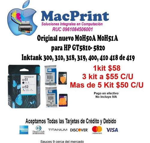 Cabezal De Impresión Para Hp  Gt5810/5820 Hp 415/315 Gt5800