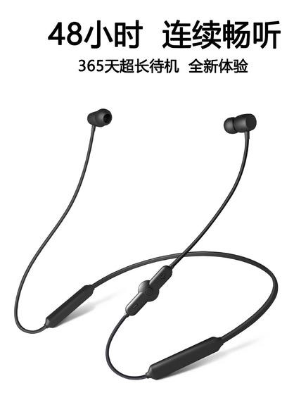 Preto Bluetoothfree Headset Pescoço-suspensão Esporte Blueto