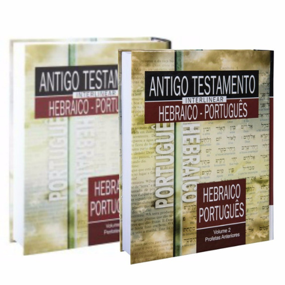 Antigo Testamento Interlinear Vol 1 & 2