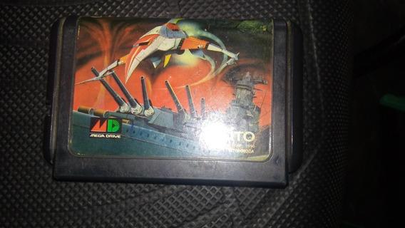 Sagaia Cartucho Mega Drive