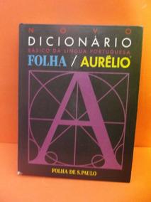 Dicionário Brasileiro Da Língua Portuguesa - Vol 5 - Pandiá
