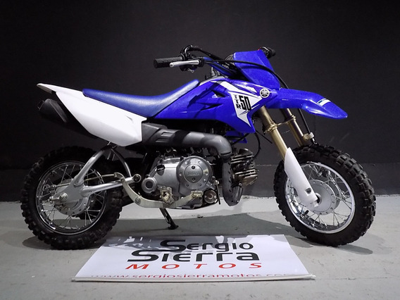 Yamaha Ttr50 Azul 2014
