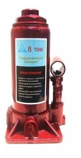 Gato Hidraulico Botella 8 Tonelada (205-390mm) Hydraulic Jac