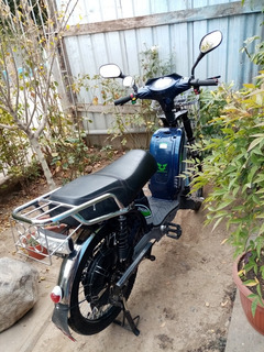 Bicicleta Scooter