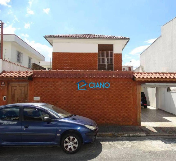 Casa Com 4 Dormitórios À Venda, 150 M² Por R$ 950.000 - Mooca - São Paulo/sp - Ca0165