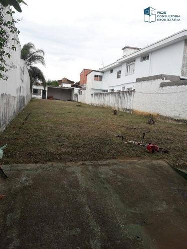 Imagem 1 de 2 de Terreno À Venda, 558 M² Por R$ 1.690.000,00 - Alto Da Lapa - São Paulo/sp - Te0414