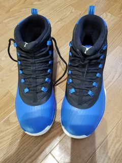Nba Zapatillas De Basket Jordan Ultra Fly 2 Usa9.5 Eur 43