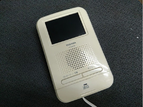 Toshiba Htv 6001m H6