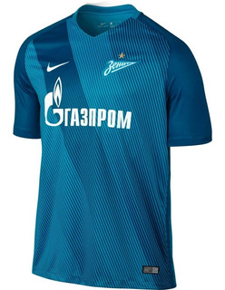 Camisa Nike Zenit St Petersburg Home 2016/17 - Tamanho P