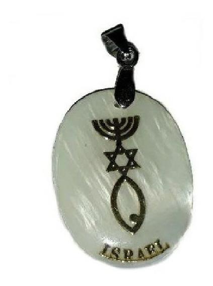 Pingente Simbolo Messiânico - Direito De Israel