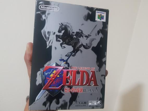 The Legend Of Zelda Ocarina Of Time Nintendo 64 Jp.
