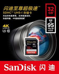 Cartão Sd De 32 Gb Sandisk Extreme Pro Para Câmera, Filmado