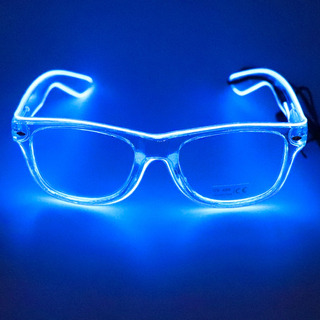 Gafas Led De Control De Voz Yj004 10 Colores Opcional Luz Ha