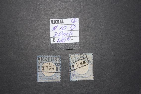 Deutsches Reich Michel # 10 * 7 Kreuzer Usados X Unidad