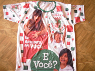 Camisa Da Escola De Samba Grande Rio 2012
