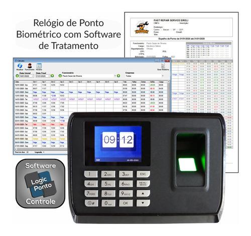 Relógio Ponto Biométrico Digital + Software + Frete Grátis