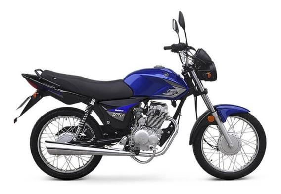 Motomel Cg 150 S2 Año 2019 0km ! Ciudad Moto
