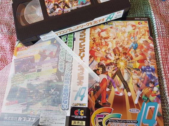 Vídeo Vhs Capcom Vs Snk & Dino Crisis Original Japonês