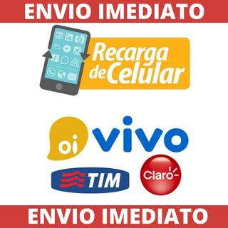 Recarga Celular Crédito Online Vivo Tim Oi Claro R$ 15,00